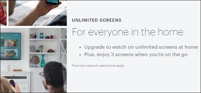 Cuidados de los Servicios de Video Streaming si comparte su cuenta - 2